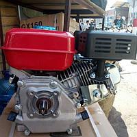 Двигатель бензиновый 7л.с шлиц 25 мм GX-220