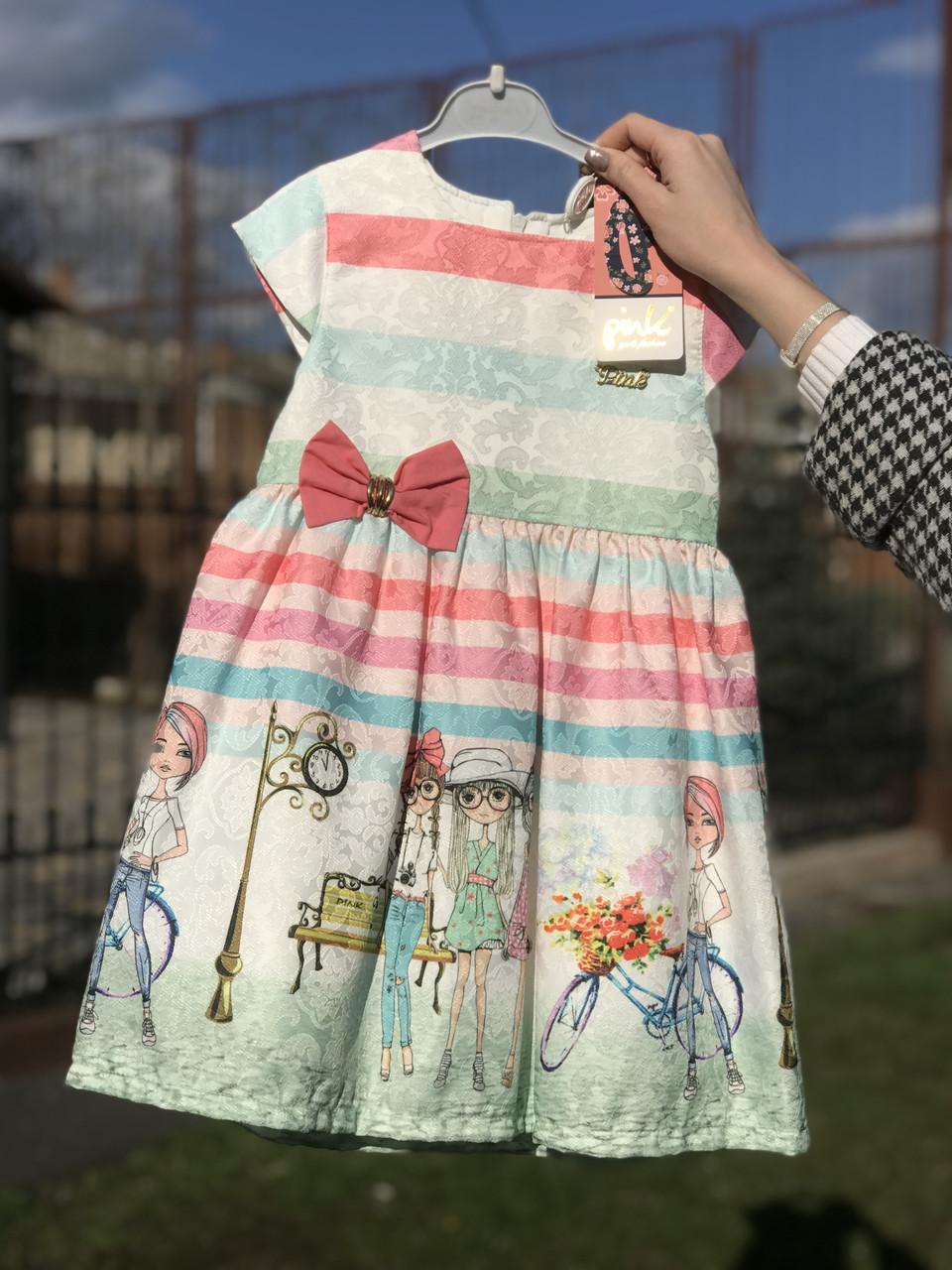 """Нарядное платье для девочки """"Glory"""" на 4 года, Рост 104 см."""