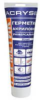 Герметик акриловый универсальный белый Lacrysil (Лакрисил) 200 гр