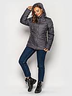 Женская демисезонная куртка I-563