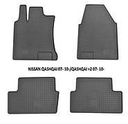 Коврики в салон резиновые Stingray NISSAN QASHQAI +2 2007