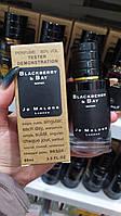 Jo Malone Blackberry & Bay 60 ml