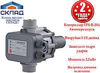 """Контроллер давления Насосы+ EPS-II-23A. Патрубки 1 1/2"""". 2.2 кВт"""