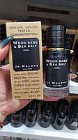 Jo Malone Wood Sage & Sea Salt 60 ml