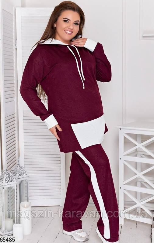 Женский спортивный костюм  большого размера 3 цвета