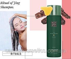 "Rituals. Шампунь для волос ""Jing"" – Relax. Shampoo.  250 мл. Производство Нидерланды."