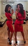 Женский деловой костюм юбка кофта меленький размер только 42 синий красный трикотаж соты эко кожа, фото 2
