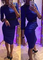 Женский деловой костюм юбка кофта меленький размер только 42 синий красный трикотаж соты эко кожа, фото 1
