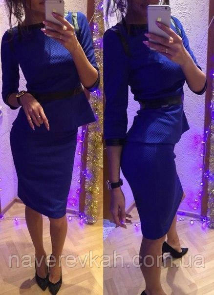 Женский деловой костюм юбка кофта меленький размер только 42 синий красный трикотаж соты эко кожа