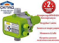 Контроллер давления Насосы+ DPS-II-12A. Для насосов до 1.1 кВт