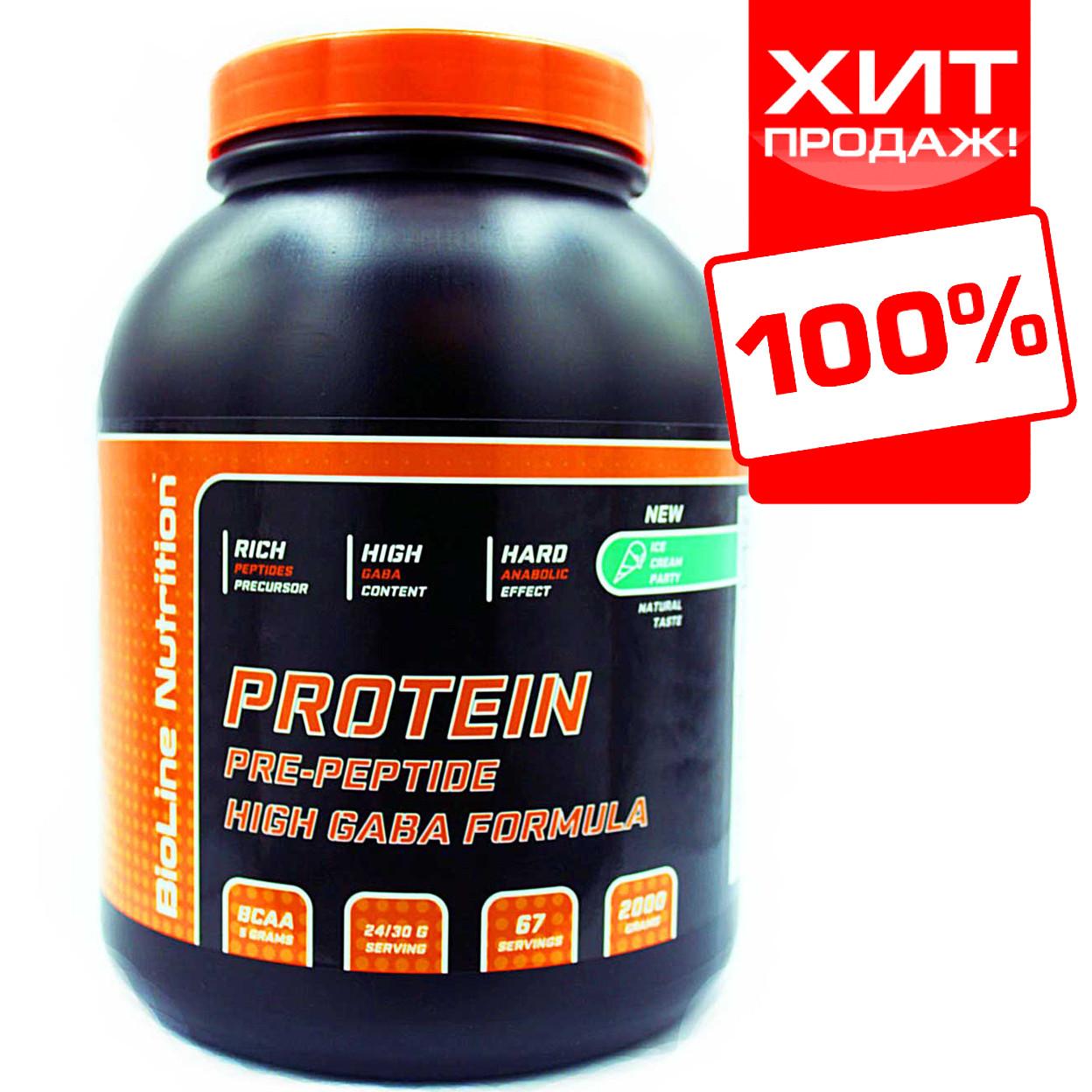 Сывороточный протеин для набора массы комплексный BioLine Nutrition + GABA 80%