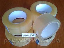 Скотч пакувальний 120 метрів /45 мм/40 мкм прозорий міцний, клейка скотч стрічка універсальна, пакувальний