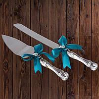 Набор нож и лопатка для свадебного торта (бирюзовый цвет)