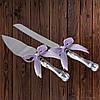 Набор нож и лопатка для свадебного торта (лиловый цвет)