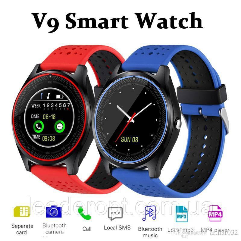 Умные Smart - часы спортивные стильные с сенсорным экраном и камерой в разных цветах V9 ОПТ