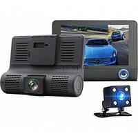 Видеорегистратор DVR с 3 камерами XH202 Full HD 1080P