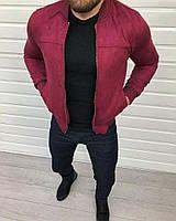 Бомбер замшевый мужской Boss x bugrundy / куртка весенне-осенняя
