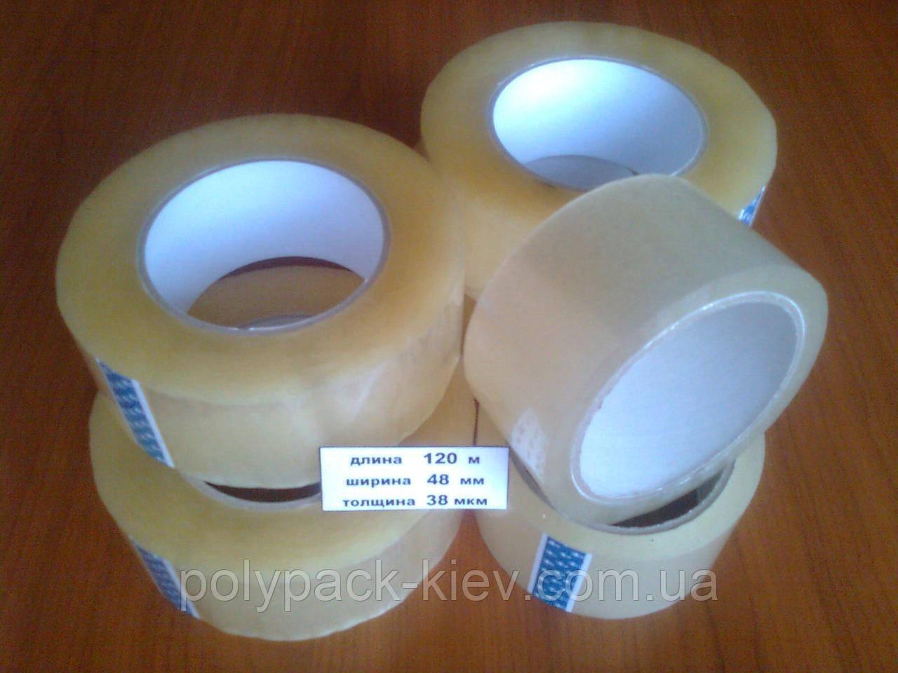 Скотч 120 метрів /48 мм/38 мкм прозорий пакувальний міцний, клейка стрічка універсальна, пакувальна купити