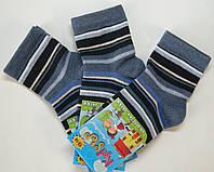 Детские высокие носки полоска джинсовый