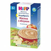 "Каша молочна органічна HiPP ""на добраніч"" Вівсяна з яблуком 250 г ХІПП"