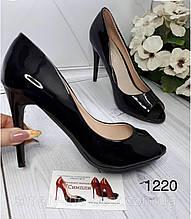 Туфлі жіночі класичні шкіряні