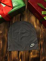 Шапка - в стиле Nike ( Серая с белым )