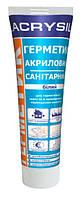 Герметик акриловый санитарный белый LACRYSIL 150 гр
