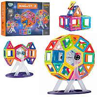 Конструктор Limo Toy магнітний великі двосторонні деталі (46 Деталей)