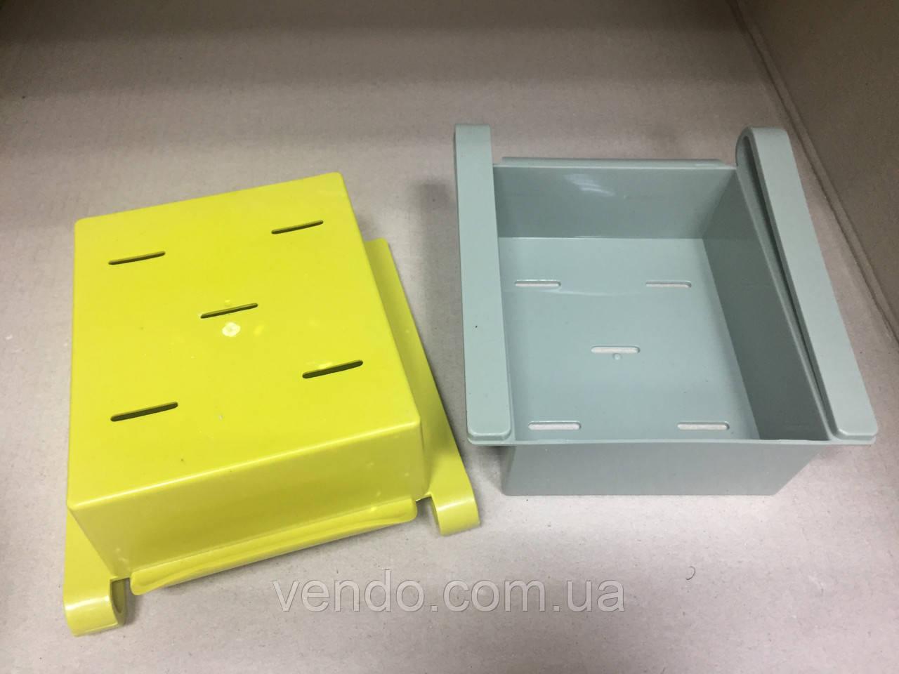 Дополнительный подвесной контейнер для холодильника и дома