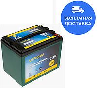Аккумулятор Lifepo4 SA150 12.8V 50A (VIPOW). Литий-железофосфатный. Гарантия 3 года