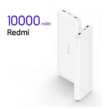 Зовнішній акумулятор Xiaomi Redmi Power Bank 10000 mAh White PB100LZM