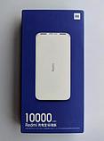 Зовнішній акумулятор Xiaomi Redmi Power Bank 10000 mAh White PB100LZM, фото 5