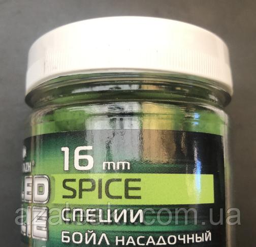 Бойли 14mm Spice/Спеції (насадок ) ПРОФ МОНТАЖ