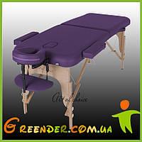 Складные массажные столы MIA 2-х секционный деревянный (буковый) СТАНДАРТ