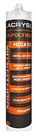 Клей -герметик монтажный на основе МС-Полимеров прозрачный Lacrysil (Лакрисил) 280 гр