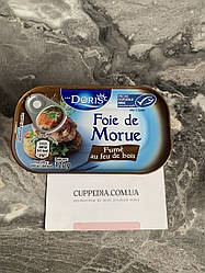 Печень трески Les Doris 120 грм
