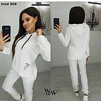 Женский весенний спортивный костюм новинка 2020 цвет молочный.