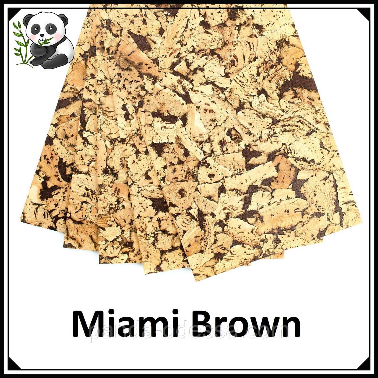 Коркові панелі (шпалери) Miami Brown TM Egen 600*300*3 мм
