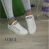 Білі жіночі кросівки,кеди, фото 1