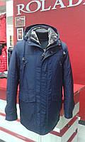 Куртка зимняя на подстежке FLANSDEN