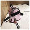 Женский рюкзак розовый Love, фото 3