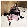 Женский рюкзак розовый Love, фото 5