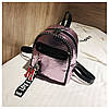Женский рюкзак розовый Love, фото 8