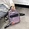 Женский рюкзак розовый Love, фото 7