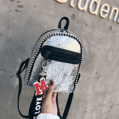 Женский рюкзак серебристый Love