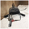 Женский рюкзак серебристый Love, фото 3