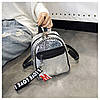 Женский рюкзак серебристый Love, фото 5