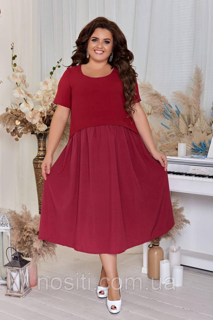 Платье батал свободного кроя по супер цене