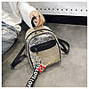Женский рюкзак золотистый Love, фото 7