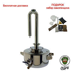 Аппарат Kors Mini 14 литров
